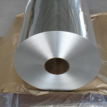 High Quality 8011 Soft Aluminum Foil used for lids cup