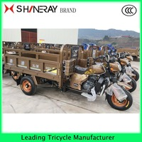 Xinjin 150CC/200CC/250CC/300CC Cargo/Passenger Use Tricycle Motorcycle