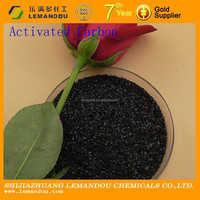 hot sale astm 200 mesh powder activated carbon for water treatment