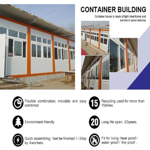 Prefab light steel luxury container house 40ft villa