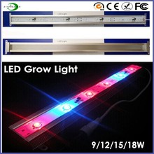 with led 630nm plant tissue culture labs diy led grow light kits