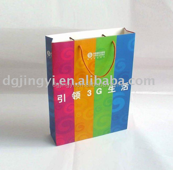 2016 high quality photo paper gift packaging bag wholesale in China