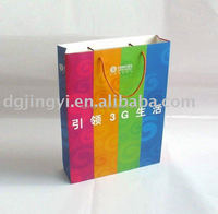 high quality photo paper gift packaging bag wholesale in China