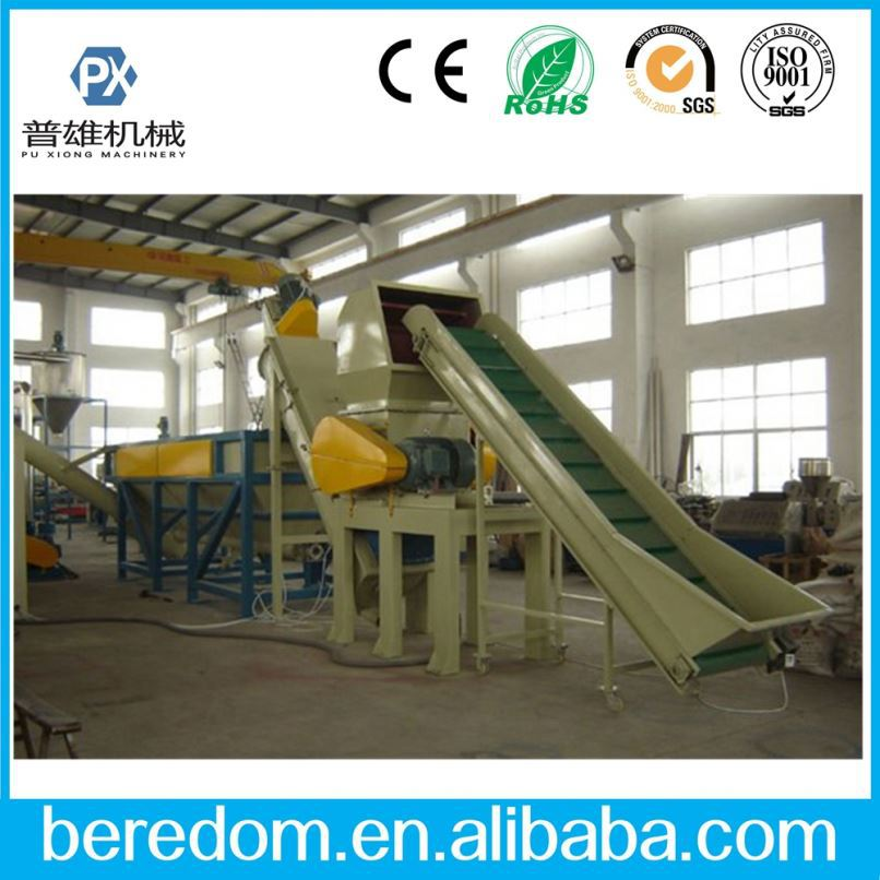 High Efficiency Plastic Film Pet Bottle Washing Line/Recycling Machine