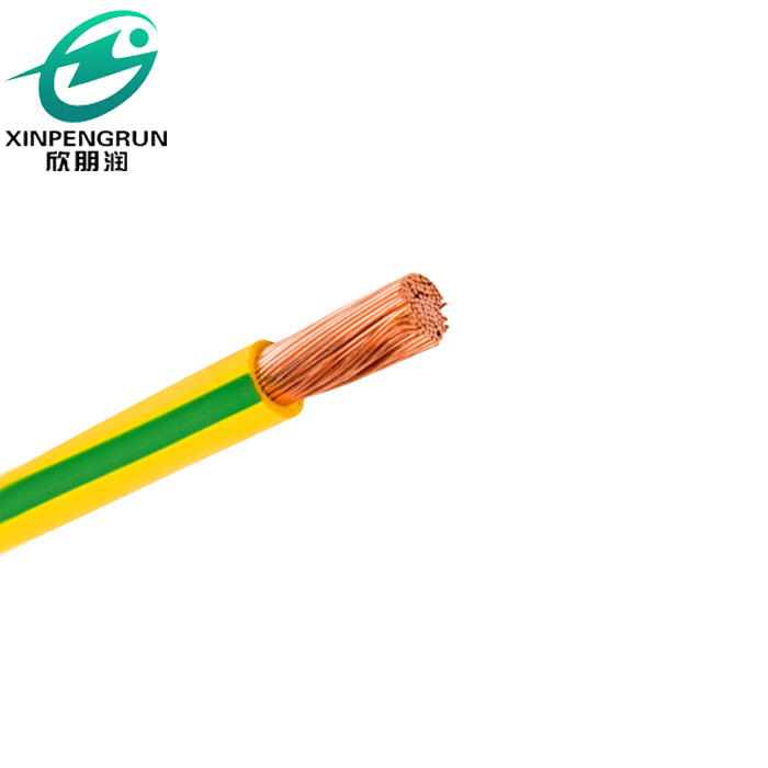 50mm copper single core ground wire /earth cable