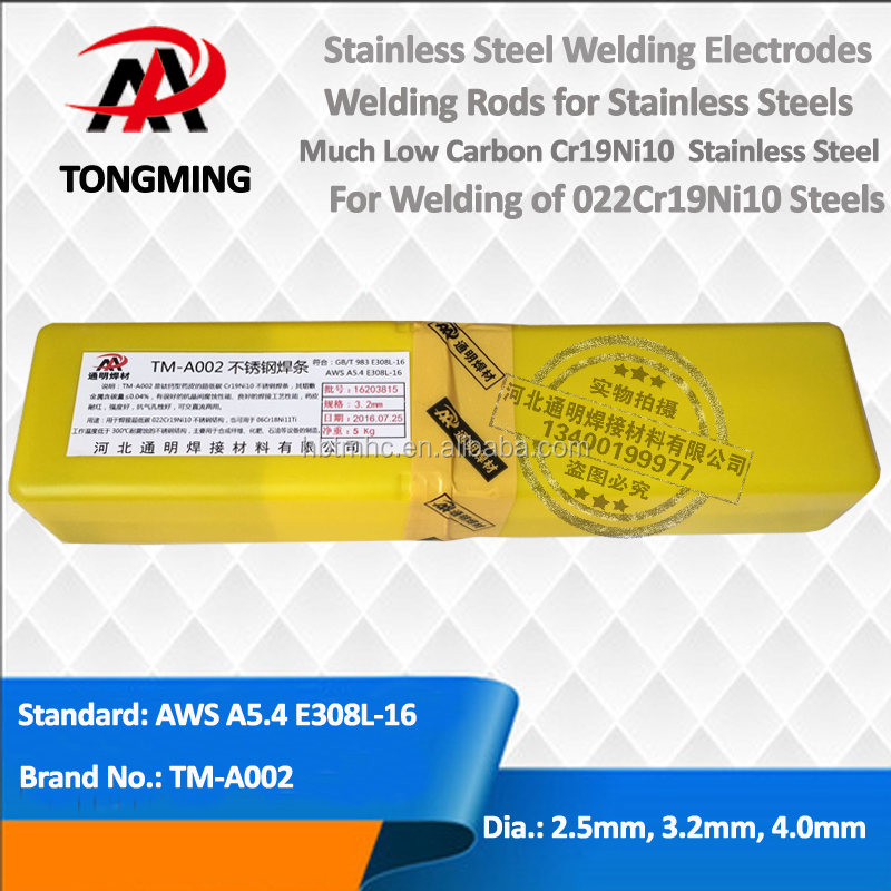 AWS E308L-16 stainless steel welding electrode Rod