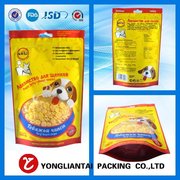 Custom printed resealable plastic dog food packaging bags recyclable