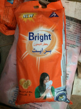 hand wash rich foam detergent washing powder, washing detergent powder, dry laundry washing powder