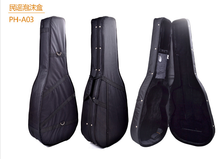 10 years China factory wholesale waterproof colorful guitar hard case
