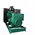 AC Three Phase 400/230V 100KW/125KVA Diesel Generator Power Generator water powered Generator