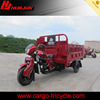 three wheeled motorcycle for sale/new 3 wheel motorcycle/three wheel atv