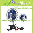 DC12V/24V car fan
