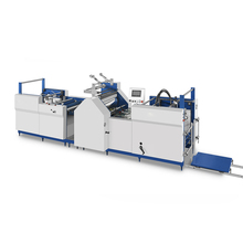 MSFY-520B Paper Lamination Processing Machinery