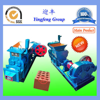 Popular small DZK26 Vacuum redbrick machine/red bricks making machine