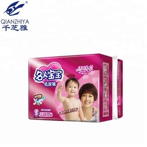 Factory Price Sleepy Disposable Magic Baby Diaper diapers Manufacturer in China