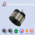 15mm brushless motor CL-WS1512W for navigation models for minihousing appliances