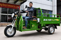 2016 high quality China factory price Discount Air Cooled 150cc cargo three wheel motorcycle Tricycle In Chile for sale