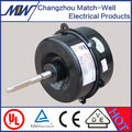12.7 or customize Fan Parts exhaust fans motors