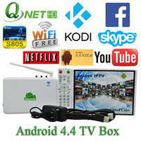 Smart TV Box for Arabic Channels Arab Channels Receiver, TV Channels TV box Arabic IPTV Box
