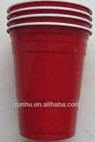 birthday party cup