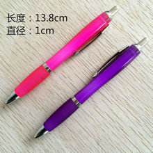 stylish transparent colorful plastic ball pen with metal click bottom and special long clip new products on china market NN-108