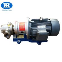 China good quality booster oil gear pumps