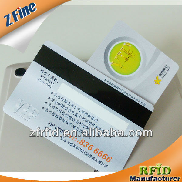 barcode key tag magnetic plastic pvc card