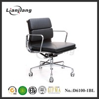 Very comfortable five star hotel office chair
