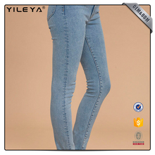 New fashion girls sexy tight jeans pants,ladies sexy jeans stylish tight pants,latest design leggings jeans pants for girl