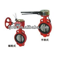 BV-SY-177 Hand Lever Butterfly valve for fire fighting for water pump