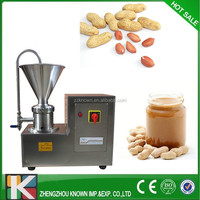 commercial spice grinder/spice grinding mill--TM:cn1510719744