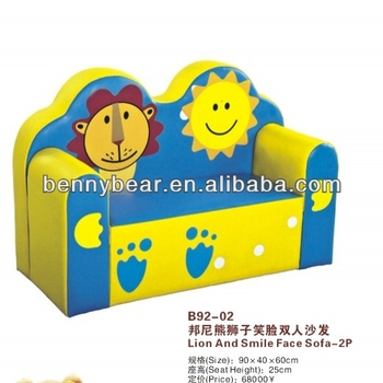 Latest Design Nursery Kids Foam Sofa Series Mini Sofa Set Non-Toxic Lion And Smile Face Sofa Set