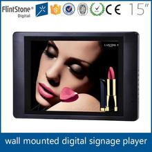 15 inch wall mounted loop playing flexible advertising lcd display