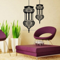Classical Islamic islam Arab Light wall sticker Home decoration muslim bedroom art decor traditional