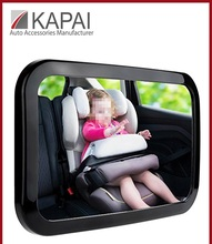 2018 New Real View Safety Baby Mirror