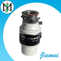 New design short garbage disposal automatic garbage disposal kitchen garbage disposal with high quality