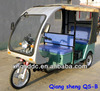 Stable Quality Electric Rickshaw Three Wheel Adult Tricycle