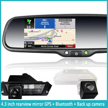 "4.3"" GPS & navigation + rearview mirror with rear camera display monitor + Bluetooth +N-Drive map"
