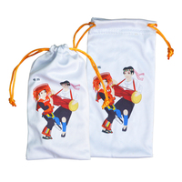 2016 new design microfiber fabric drawstring jewelry pouch pattern