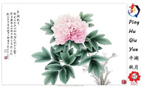 Popular Peony Flower Modern Watercolor Paintings for Indoor