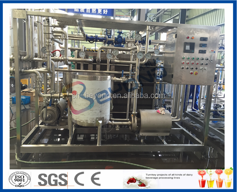 complete full automatic dairy milk yoghurt cheese ice cream butter product processing plant