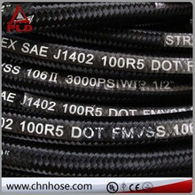 Made in China china manufacturer oil steel pipe api 7k oil drill hose