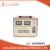 CKEN Alibaba Online shop SVC Single Phase Servo Motor Voltage regulator automatic voltage stabilizer 220V AC