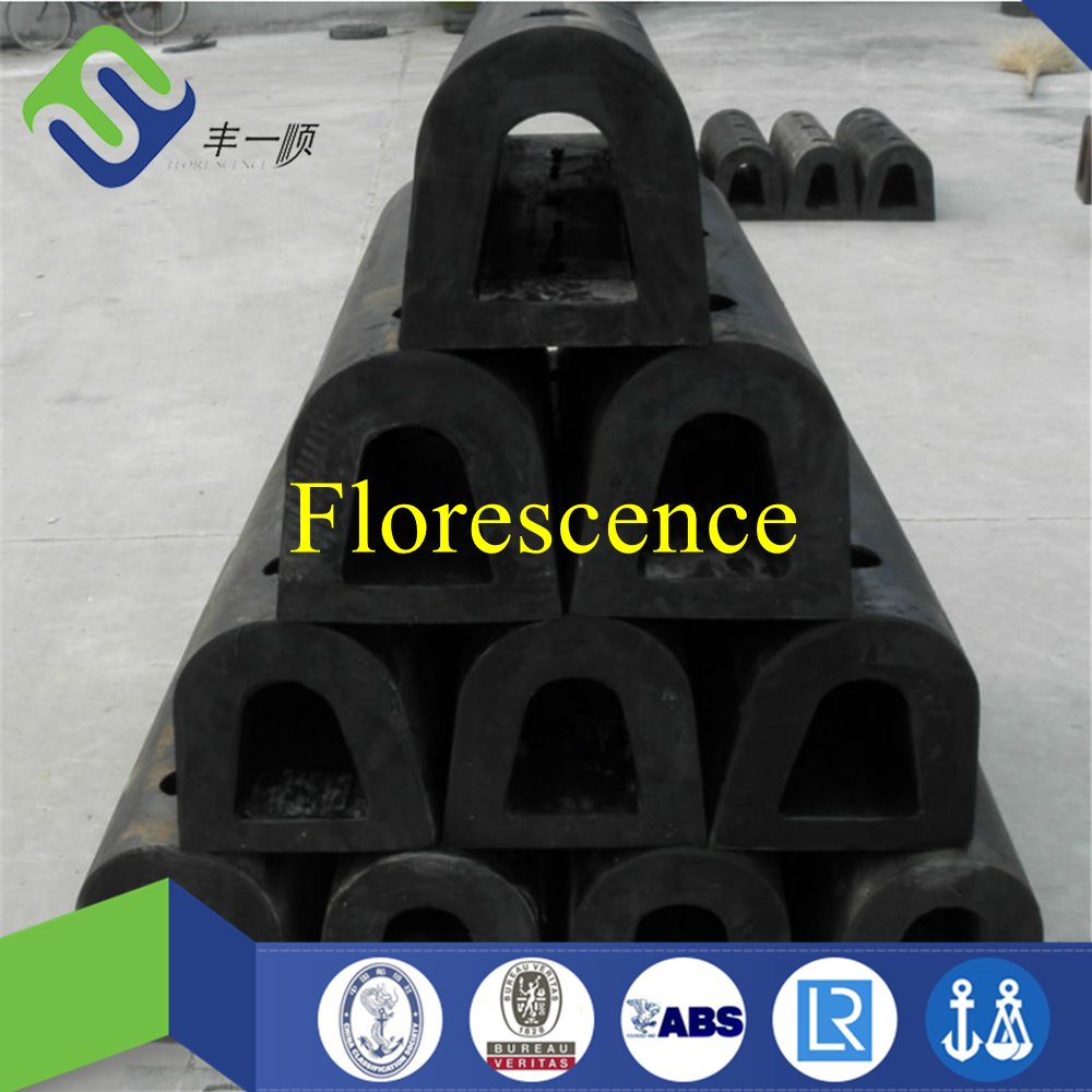 D type high quality long life uhmwpe/hdpe rubber hard impact resistance fenders