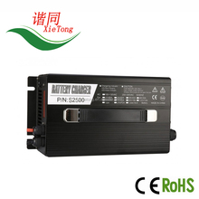 12v/24v 30 amp acid lead battery charger rohs power bank charger portable mobile charger