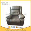 Modern Living Room Leather Motion Recliner