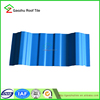 /product-detail/easy-install-anti-corrosive-3-laye-2mm-pvc-roof-tile-60527851029.html