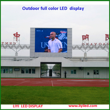 P16 P20 rgb big led waterproof advertising billboard