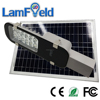 12W Solar LED Street Light Solar