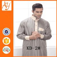 New Style Arab Men Fashion Clothing Wholesale Dubai Islamic Clothing